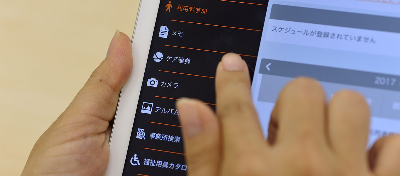 Shuhei story